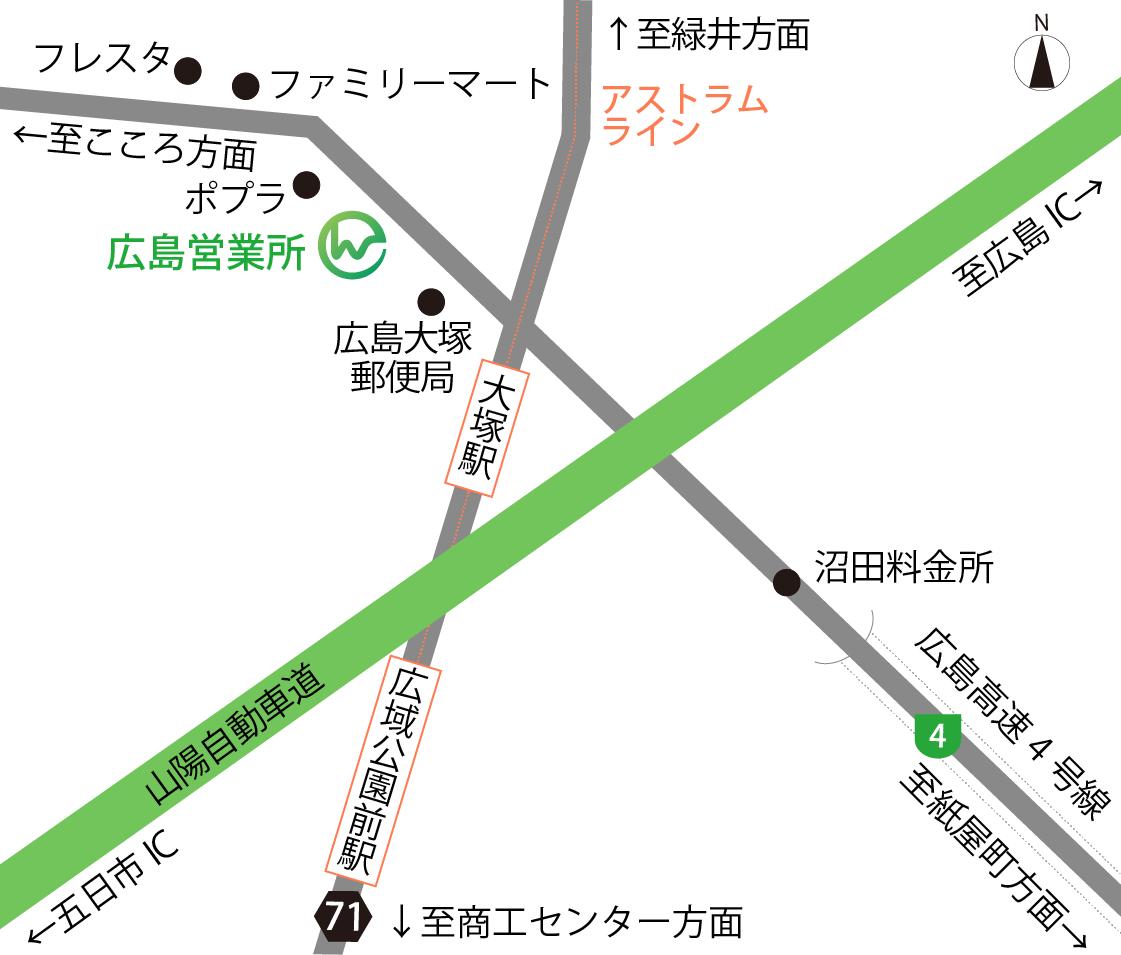 広島営業所地図